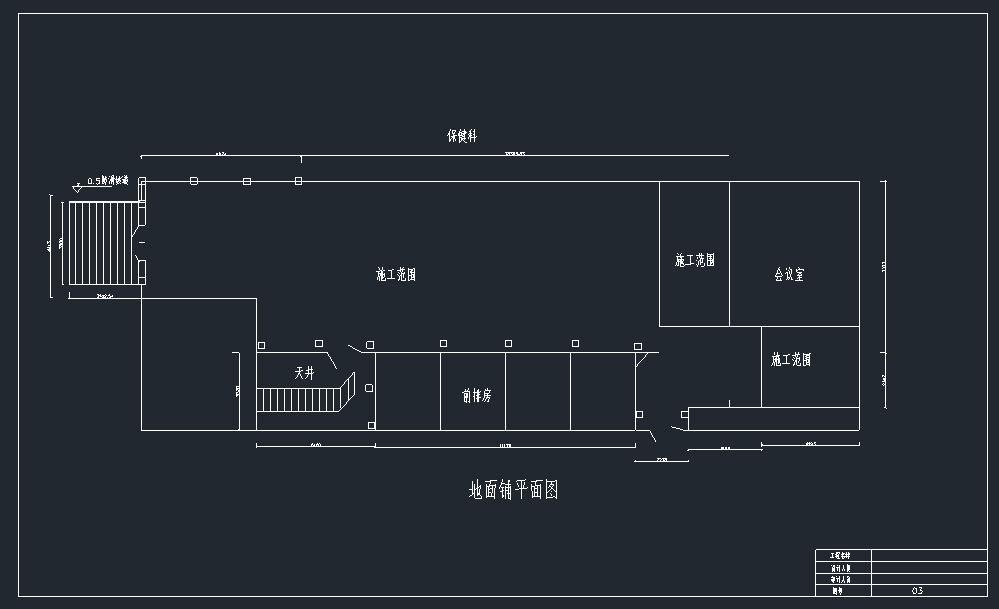 5,强电:按照明,空调,墙插分开的原则.照明要求电线:国标2.